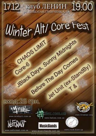 17 декабря -Winter Alt/ Core Fest @ ленин